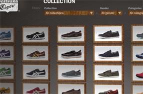 The Onitsuka Tiger collection wall